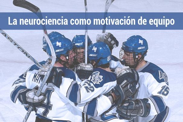 neurociencia-como-motivacion-de-equipos-1
